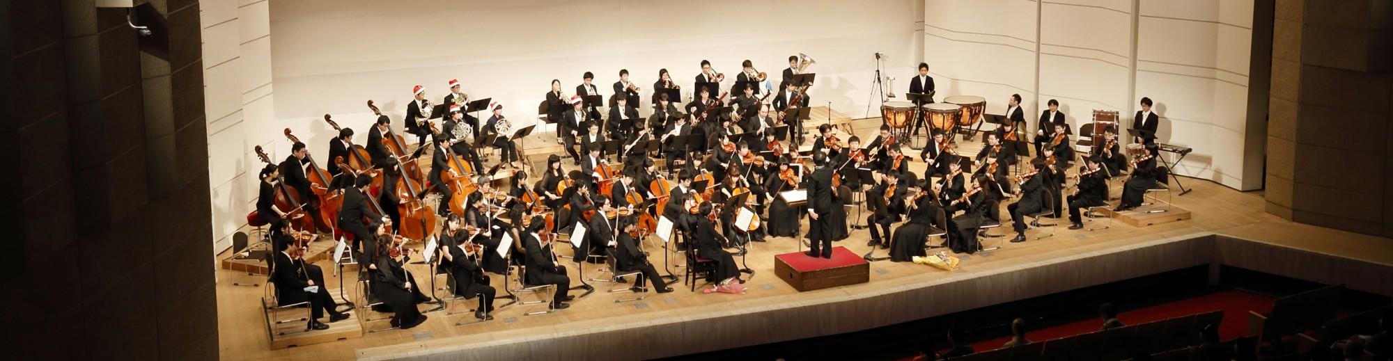 電気通信大学管弦楽団